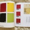 Nuevo diseño de revistas 2