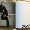 365 Sean Ellis interior 13