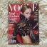 Vogue Paris Mars 1998 cover