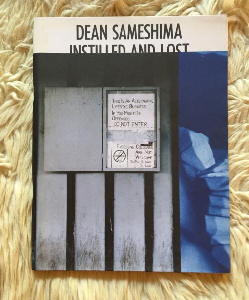 Dean Sameshima cover