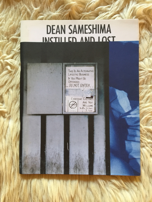 Dean Sameshima cover