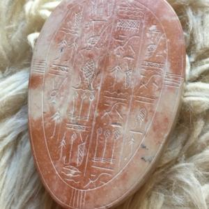 Escultura Egipcia Mármol 1