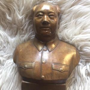 Busto de MAO Front