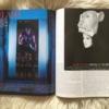 Vogue Paris - Avril 1998 7