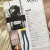 Vogue Paris - Avril 1998 Contents 2